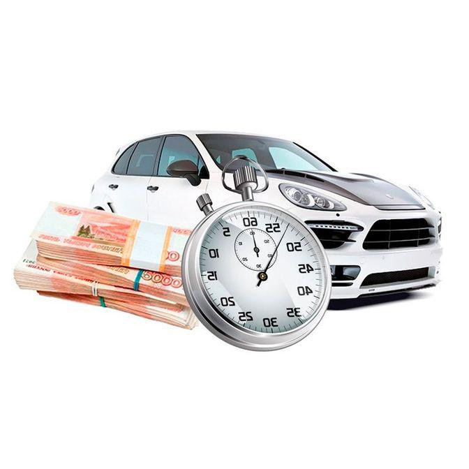 Продвижение сайта по выкупу авто