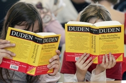 Реклама для онлайн школы немецкого языка