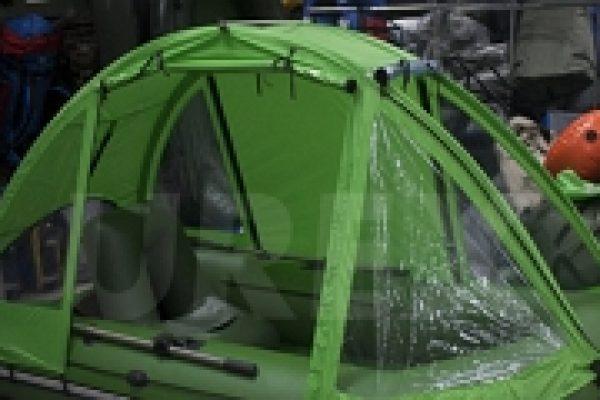 14.палатки и лодки пвх