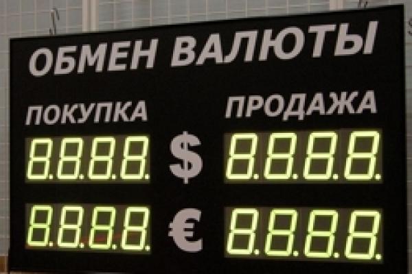 21.обмен валют