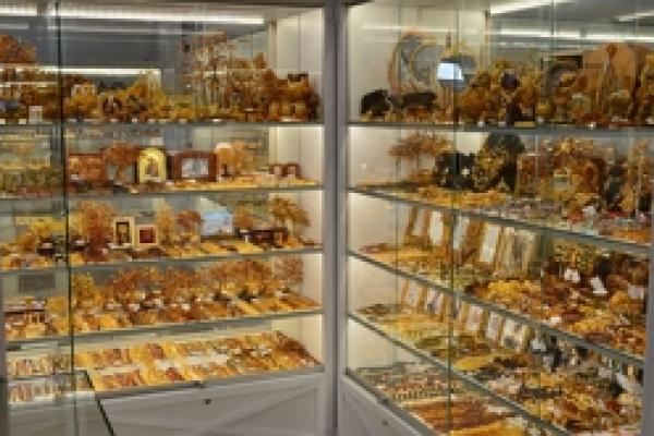 22.магазин янтарных изделий