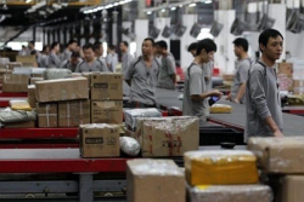 38.Китай оптовые поставки