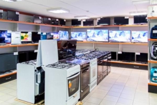 5.магазин бытовой техники