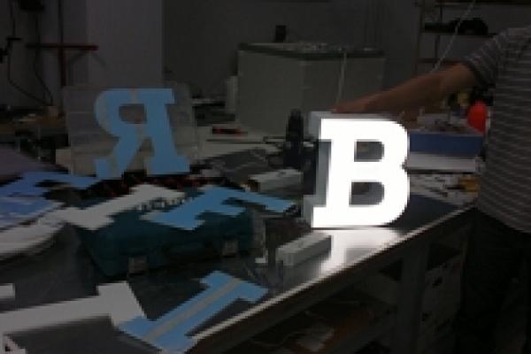 6.Световые буквы и вывески